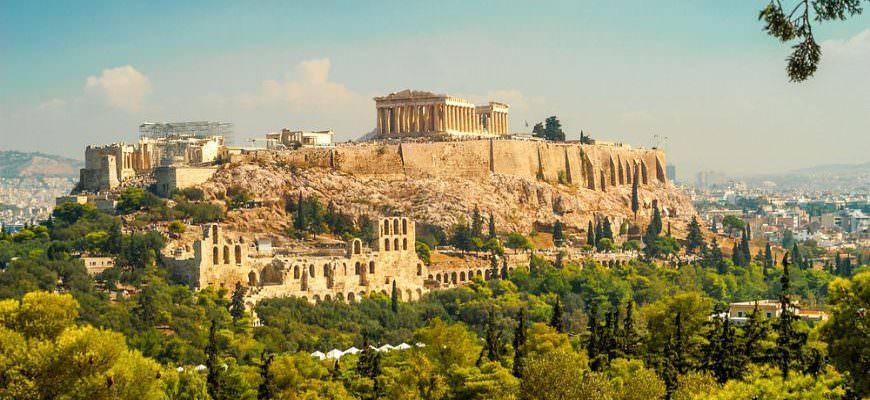 в Акрополе