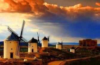 Королевство Кастилия Ла Манча