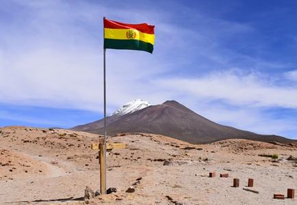 Боливия самая многонациональная страна Южной Америки