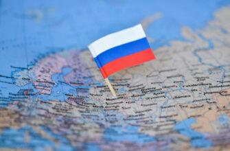 Куда съездить в России