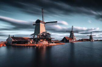 Нидерланды равнинная страна Европы