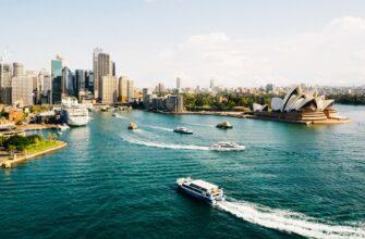 Австралия страна мечты